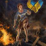 Спецоперация ФСБ «Майдан»