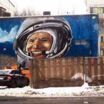 В Москве появилось граффити Алексея Гагарина