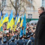 Україні потрібен Порох?