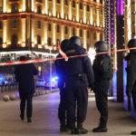 Стрельба у здания ФСБ. Что это было?